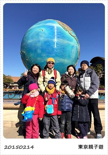 S_2015-02-14 100208.jpg