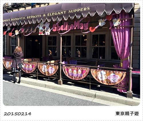 S_2015-02-14 101159.jpg