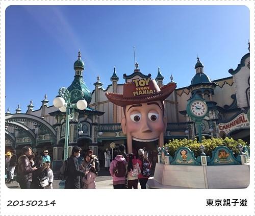 S_2015-02-14 101653.jpg