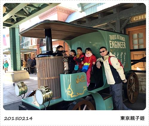 S_2015-02-14 102810.jpg
