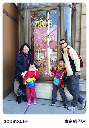 S_2015-02-14 103026.jpg