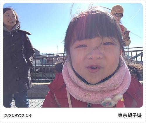 S_2015-02-14 111919.jpg