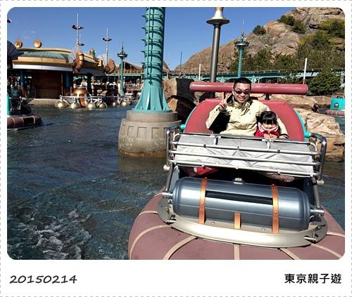 S_2015-02-14 125120.jpg