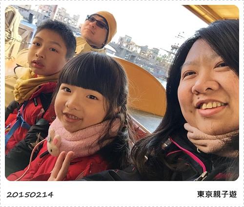 S_2015-02-14 143927.jpg