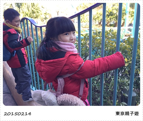 S_2015-02-14 151718.jpg