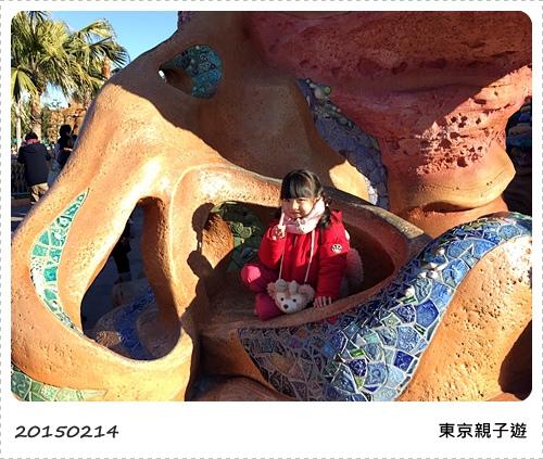 S_2015-02-14 153248.jpg