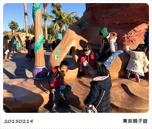 S_2015-02-14 153306.jpg