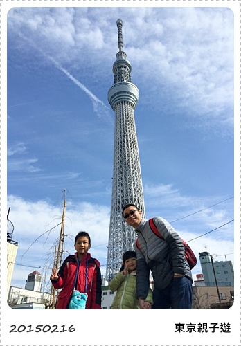 S_2015-02-16 110824.jpg