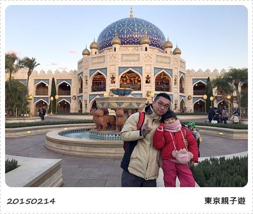 S_2015-02-14 171458.jpg