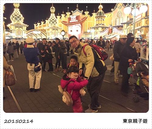 S_2015-02-14 185601.jpg