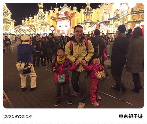 S_2015-02-14 185611(1).jpg
