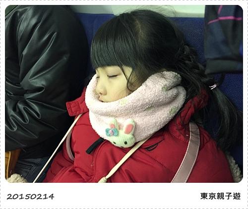 S_2015-02-14 202323.jpg