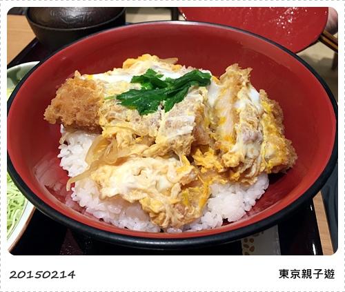 S_2015-02-14 205252.jpg