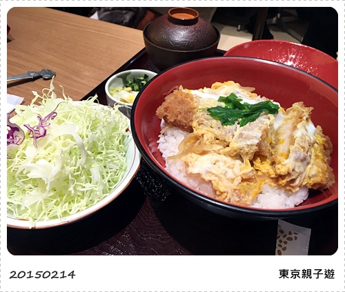 S_2015-02-14 205254.jpg