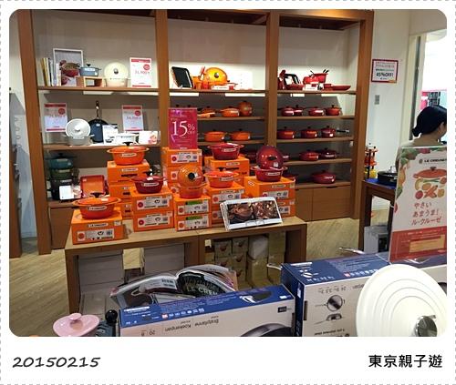 S_2015-02-15 104435.jpg