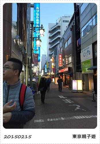 S_2015-02-15 172315.jpg