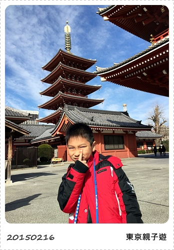 S_2015-02-16 095850.jpg