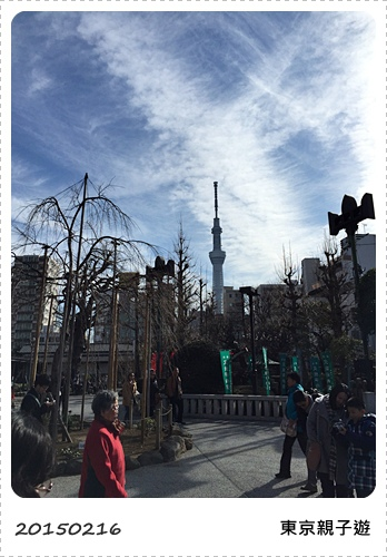 S_2015-02-16 095920.jpg
