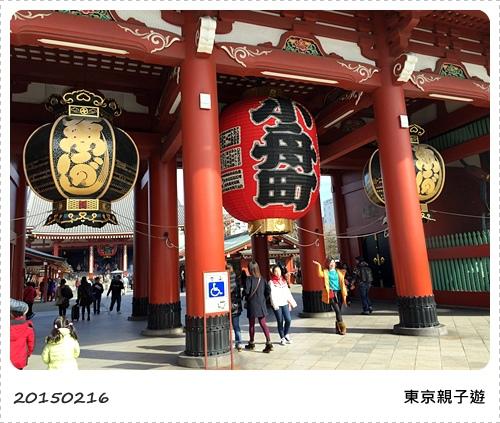 S_2015-02-16 100015.jpg