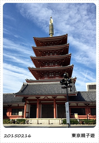 S_2015-02-16 100056.jpg