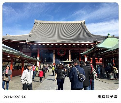 S_2015-02-16 100249.jpg