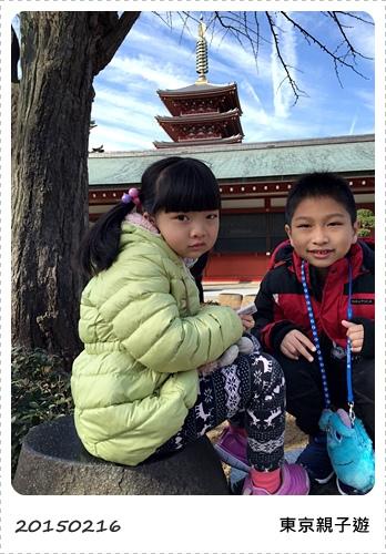 S_2015-02-16 100830.jpg