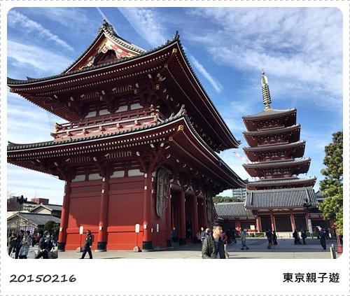 S_2015-02-16 101520.jpg