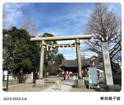 S_2015-02-16 102221.jpg