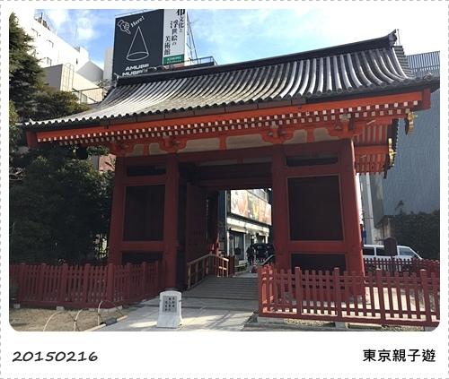S_2015-02-16 102235.jpg