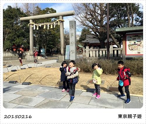 S_2015-02-16 102302.jpg