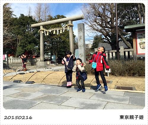 S_2015-02-16 102324.jpg