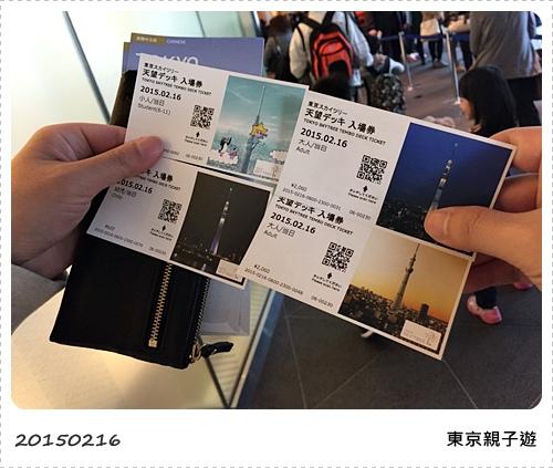 S_2015-02-16 121550.jpg
