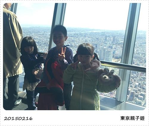 S_2015-02-16 122235.jpg