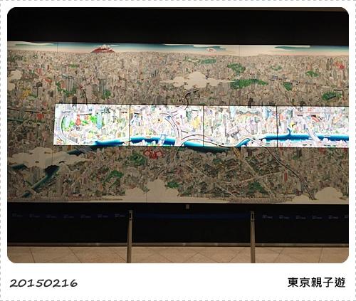 S_2015-02-16 171250.jpg