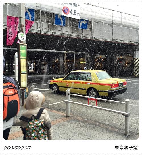 S_2015-02-17 084003.jpg