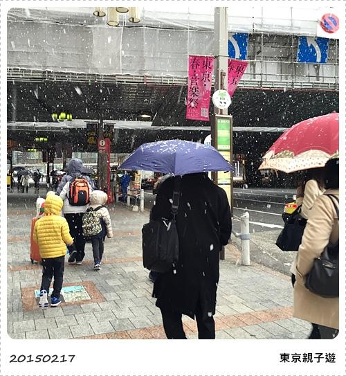 S_2015-02-17 084007.jpg
