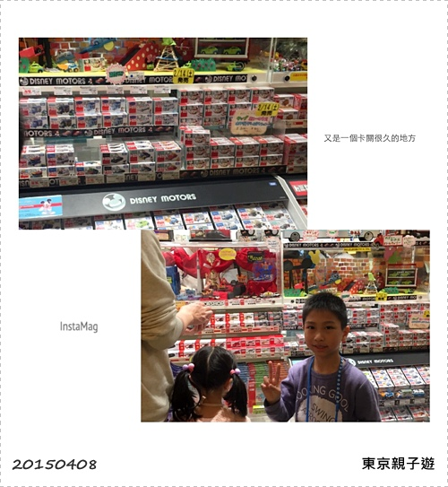 S_2015-02-17 164725.jpg