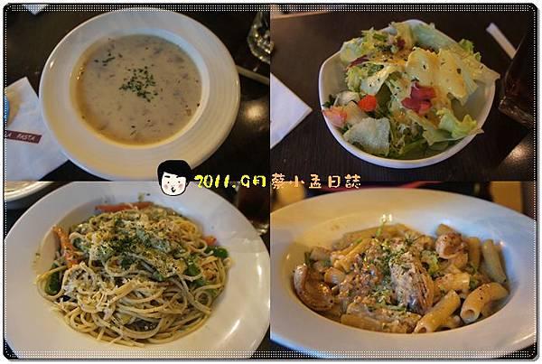 201109blog-1.jpg