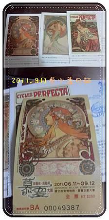 201109blog-4.jpg