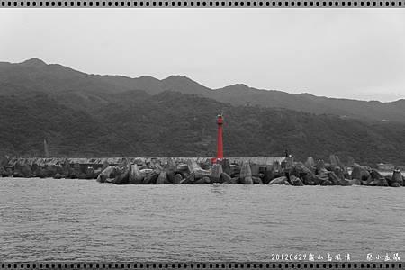 龜山島風情-2
