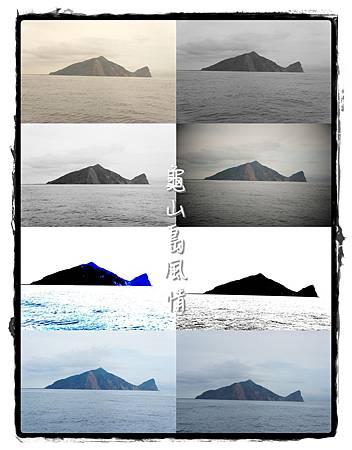 龜山島風情