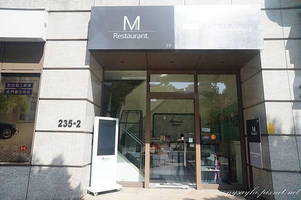 M-lunch01.jpg