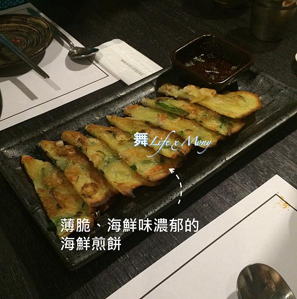 food6.png