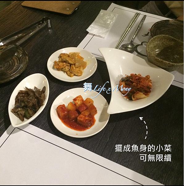 food9.png