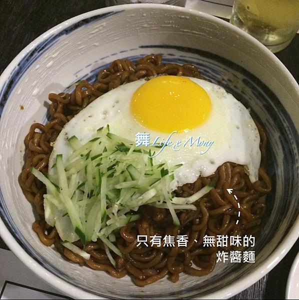 food14.png