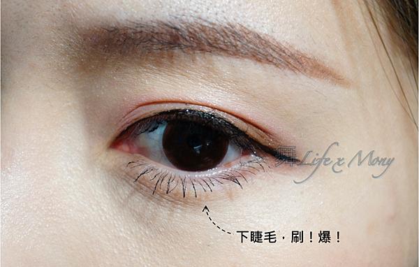 makeup10.png