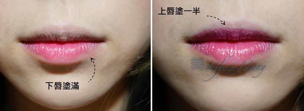 makeup13.png