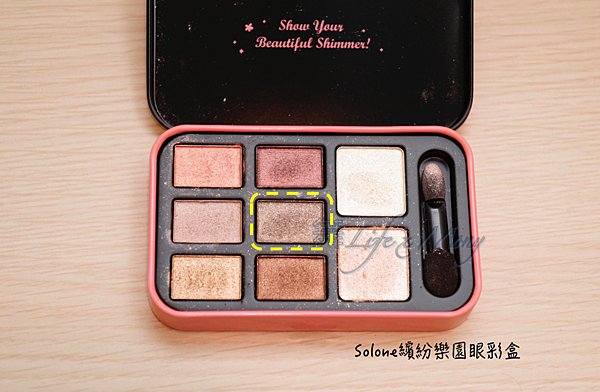makeup004.png