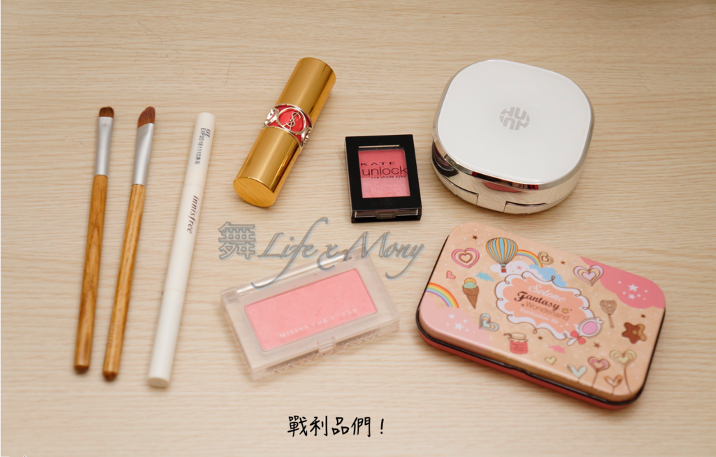 makeup001.png