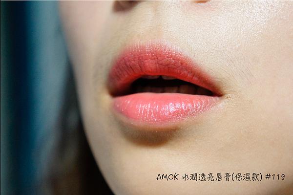 唇膏1.png